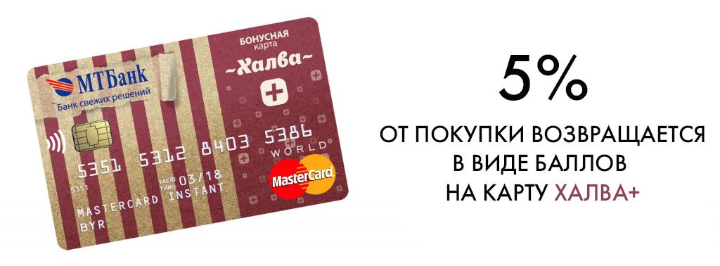 взять золото в кредит онлайн заявказаймы кредит онлайн