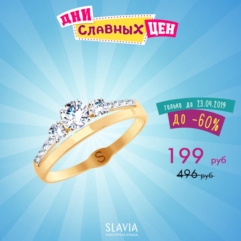 Золотые кольца.jpg